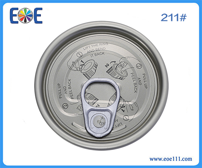 White Coating Inside Canned Food